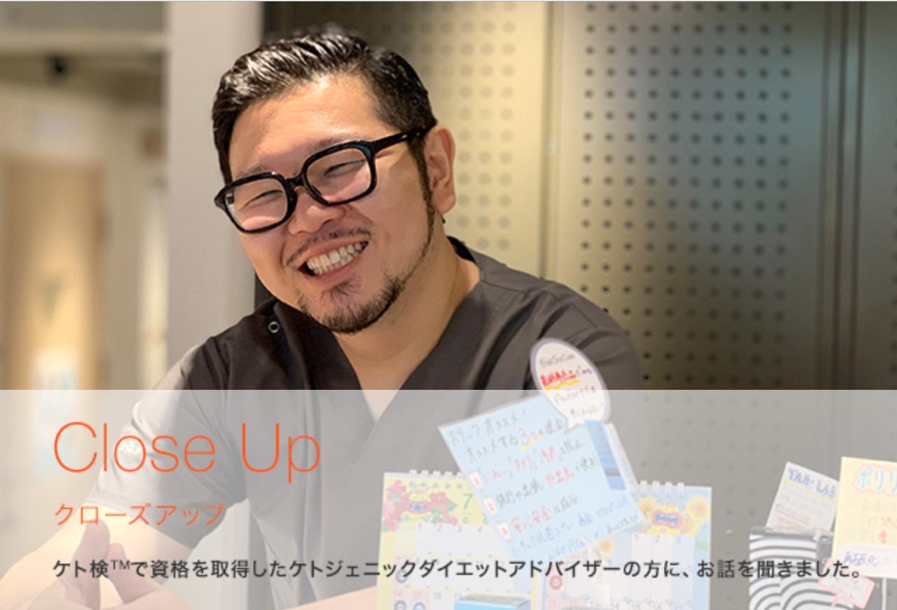 中目黒コヤス歯科院長のインタビュー画像